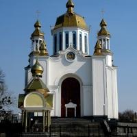 Свято-Покровський кафедральний собор
